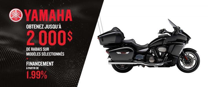 Obtenez jusqu'à 2 000 $ de rabais sur Modèles sélectionnées Yamaha