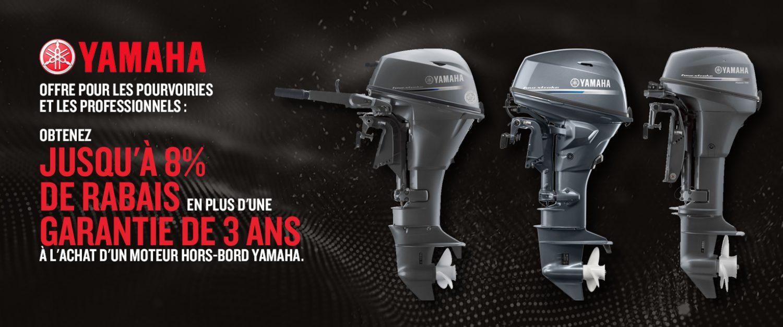 Moteurs hors-bord Yamaha – Économisez 8%