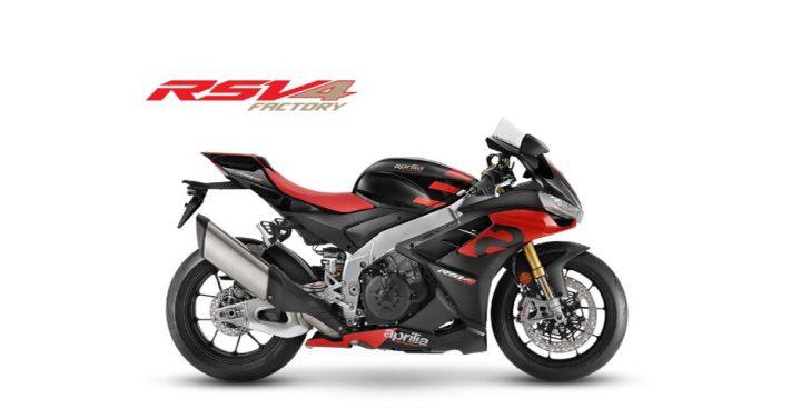 2021 Aprilia RSV4 Factory E5